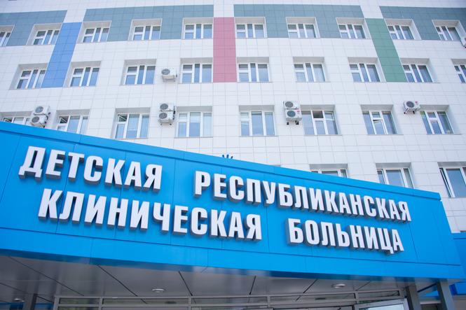 Электронная регистратура областной больницы ульяновска