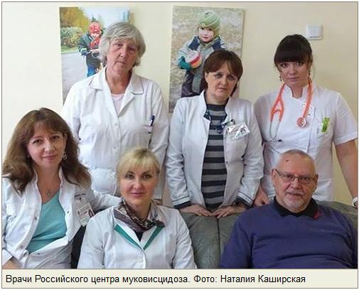 Семьи маленьких москвичей, больных муковисцидозом, не согласны с централизацией медпомощи в Морозовс